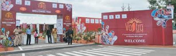 Vastra 2014